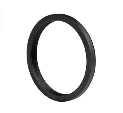 Step Down Ring 77-72mm Adapterring