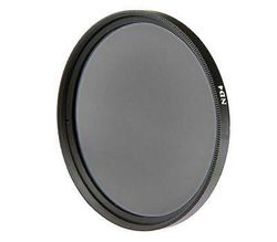 Graufilter ND4 Filter 77mm ND-4